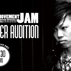 YASTIN movement JAM 2014 バックダンサーオーディションのサムネイル画像1
