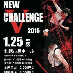 コンテンポラリーダンス作品募集!!(優秀作品には賞金10万円)のサムネイル画像1