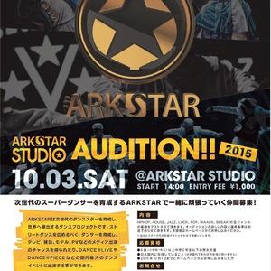 ARKSTAR AUDITIONのサムネイル画像1