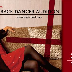 為岡そのみバックダンサーオーディションのサムネイル画像1