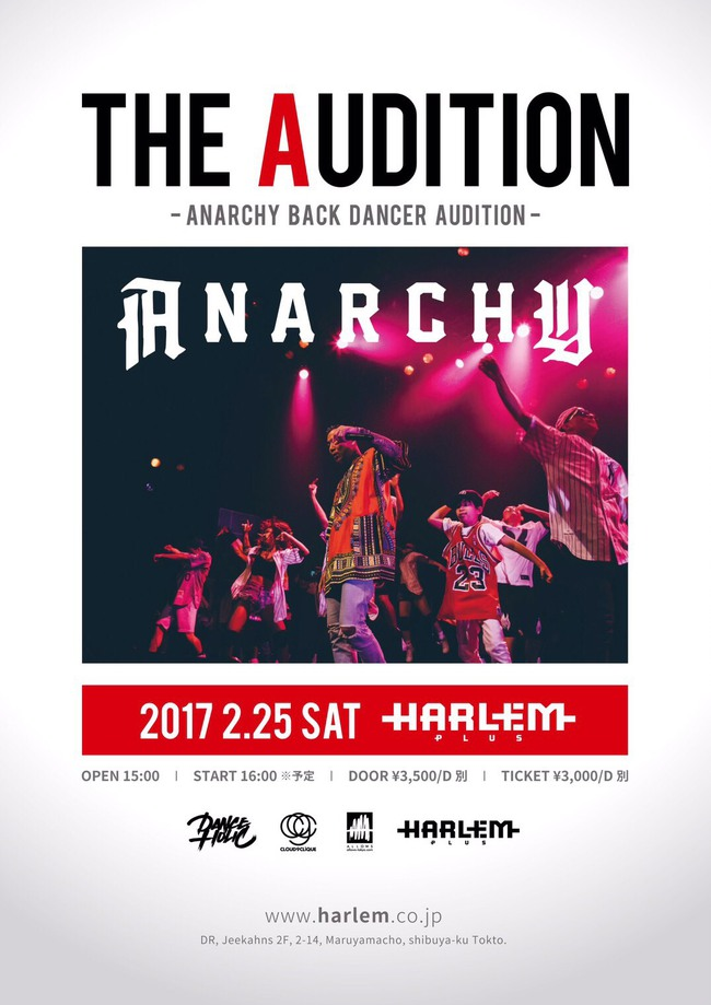 -ANARCHY BACK DANCER オーディション- 『THE AUDITION 』のサムネイル画像1