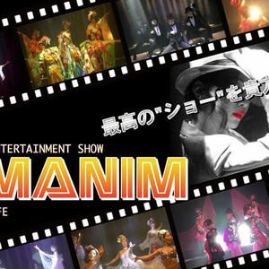 ライブカフェ『IMANIM』ダンサー募集のサムネイル画像1