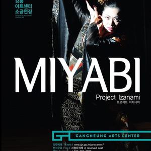 平昌オリンピック参加IZANAMIprojectダンサー募集のサムネイル画像1