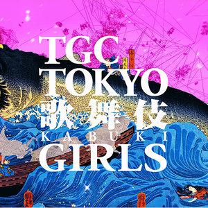 TOKYO GIRLS COLLECTION presents TOKYO KABUKI GIRLS パフォーマーオーディションを開催!のサムネイル画像1