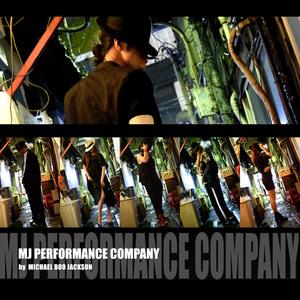 MJライブシアター・ オープニングダンサー新規追加募集のサムネイル画像1