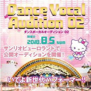 Dance Vocal Audition 02のサムネイル画像1