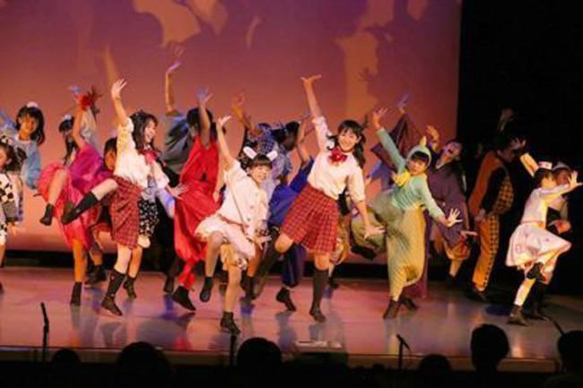 ミュージカル「サオリの国のアリス」出演者オーディションのサムネイル画像1