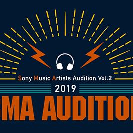 SMA AUDITION 2019のサムネイル画像1