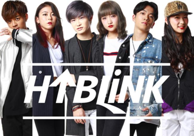 【中部地方】ダンス&ボーカルユニット「H↑BLiNK」新メンバー募集のサムネイル画像1