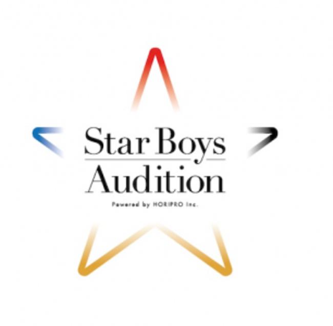Star Boys Audition(スターボーイズオーディション)のサムネイル画像1