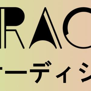 GRACE 新メンバーオーディションのサムネイル画像1