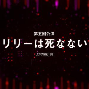 11月 劇団亜劇2作同時公演出演者オーディションのサムネイル画像1