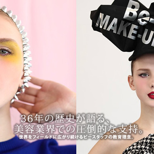 Be-STAFF MAKE UP COLLECTION 2019 @ TOKYO モデルオーディションのサムネイル画像1