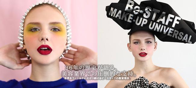Be-STAFF MAKE UP COLLECTION 2019 @ TOKYO モデルオーディションのサムネイル画像1