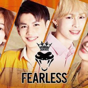ダンス&ボーカルグループ「FEARLESS」新メンバー募集(6月)のサムネイル画像1