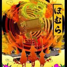 9月池袋木星劇場プロデュース第7弾戦国時代劇『ほむら』出演者募集のサムネイル画像1