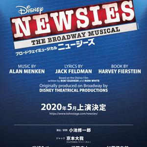 ブロードウェイミュージカル『ニュージーズ』ダンサーオーディションのサムネイル画像1