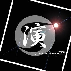 【大阪舞台】 『演』~en~ vol,19 「21 1/2世紀の少女」出演者募集のサムネイル画像1
