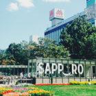 キャラクターアイドルのアクターオーディション<札幌>のサムネイル画像1
