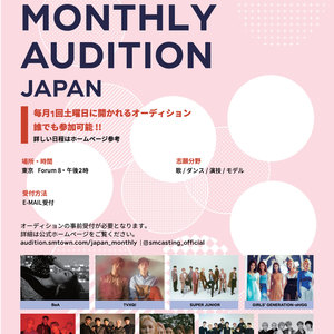 SM JAPAN MONTHLY AUDITION 再開!!!のサムネイル画像1