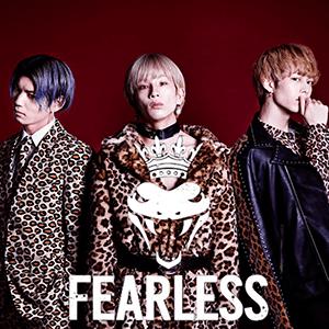 ダンス&ボーカルグループ「FEARLESS」新メンバー募集【2月】のサムネイル画像1