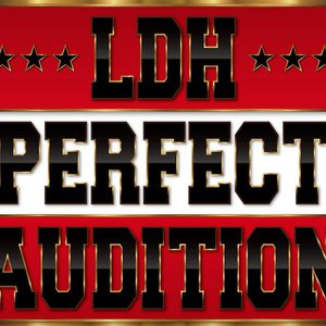 LDH PERFECT AUDITIONのサムネイル画像1