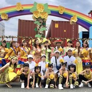 2020 ザ よこはまパレード ダンサー募集のサムネイル画像1