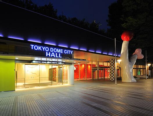 TOKYO DOME CITY HALL画像3