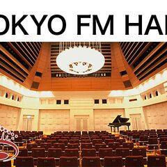 TOKYO FMホール画像1