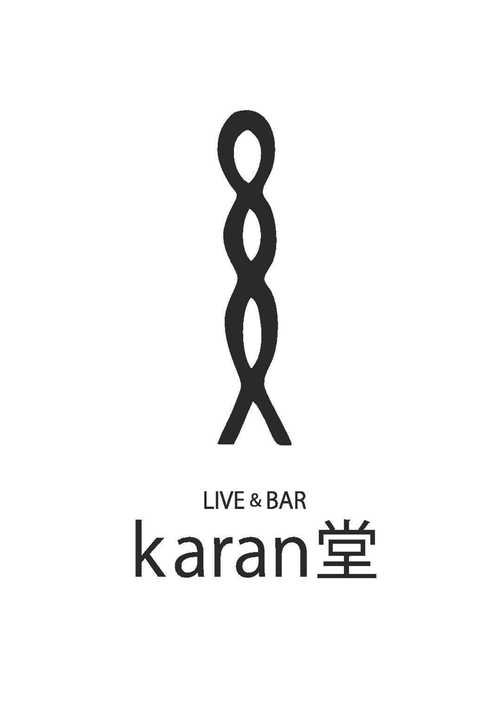 会津若松karan堂画像1
