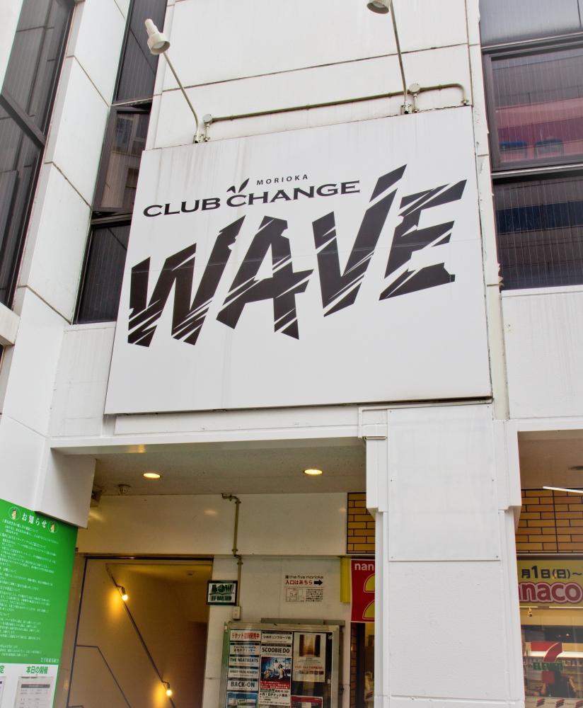 盛岡CLUBCHANGE WAVE画像1