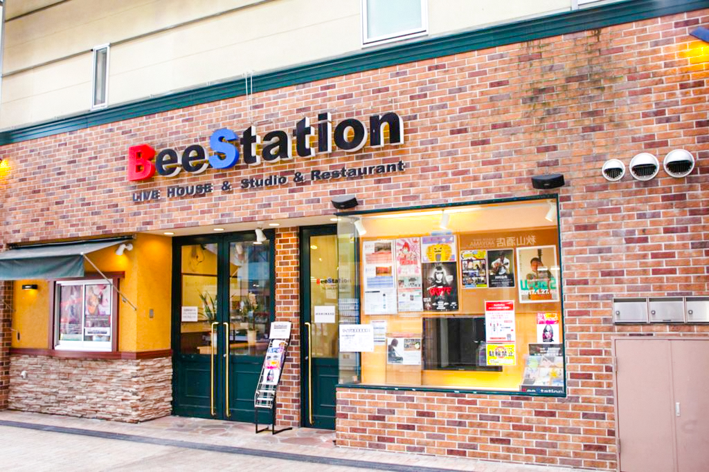 Bee Station画像1