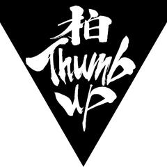 KASHIWA Thumb up画像1