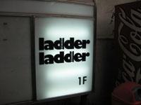 ladderladder画像1
