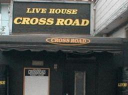 LIVE HOUSE CROSS ROAD画像1