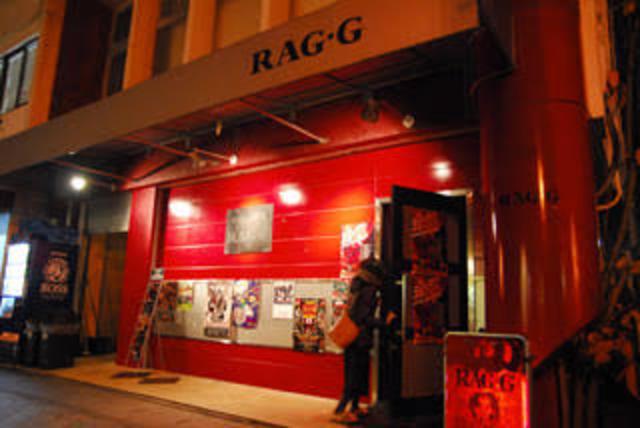 佐賀RAG・G画像1