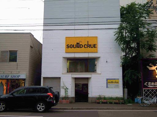 札幌SOUND CRUE画像1