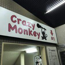 CrazyMonkey画像1