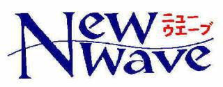 New Wave画像1