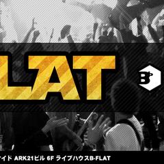 B-FLAT画像1