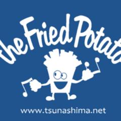 The Fried Potato画像1