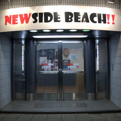 新横浜NEW SIDE BEACH画像1
