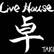 周南Live House卓 TAKU画像1