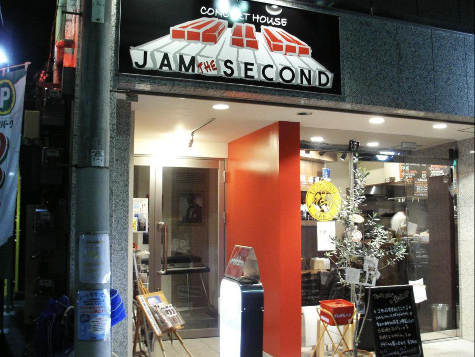 横浜ジャムセカンド画像3