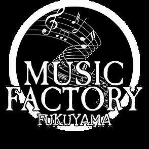 福山MUSIC FACTORY画像1