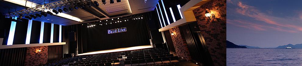 BLUE LIVE 広島画像2