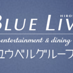 BLUE LIVE 広島画像1