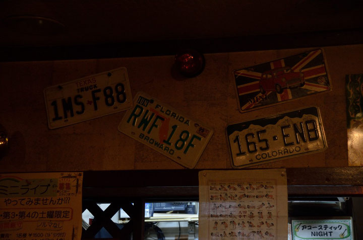 Live Bar SAVOY画像2