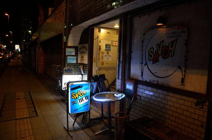 Live Bar SAVOY画像3