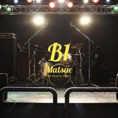 MATSUE B1画像1